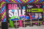 BIG SALE DAY! НАМ 6 ЛЕТ!